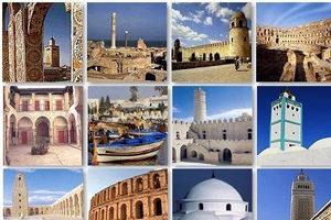 Monuments en Tunisie